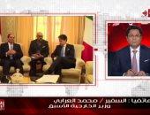 """""""العرابى"""": هناك تراخٍ دولى فى التعامل مع الأزمة الليبية.. و""""باليرمو"""" جاء متأخرًا"""