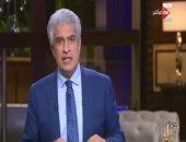 """وائل الإبراشى: وضع اسم """"طه حسين"""" على محطة صرف إهانة لرمز تنوير البشرية"""