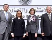 صور.. البنك الدولى: تسارع خطى الإصلاح الاقتصادى فى مصر يبعث على التفاؤل