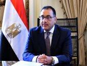 بالأسماء.. رئيس الوزراء يصدر قرارا بتعيين أعضاء جدد بالمجلس الأعلى للثقافة