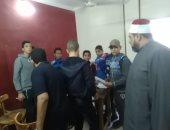 صور.. أوقاف السويس: اكتشاف مراكز مخالفة للدروس الخصوصية بملحقات المساجد