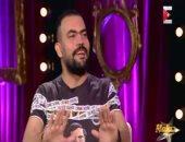 """خالد عليش ببرنامج """"حفلة 11"""": حمو بيكا لطيف ومجدى شطة وحش المطرية"""