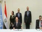 رئيس الوزراء يشهد توقيع بروتوكول بين وزارة البيئة وبرنامج الأمم المتحدة الإنمائى