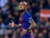 برشلونة يرفض إعارة فيدال لإنتر ميلان فى الميركاتو