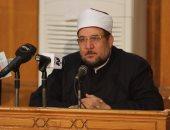 وزير الأوقاف: تكريم الرئيس للعلماء الوسطيين دفعة قوية لتجديد الخطاب الدينى