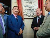 محافظ كفر الشيخ يفتتح مسجد النرجس ببلطيم بتكلفة 6 ملايين جنيه