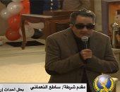فيديو.. آخر رسائل الشهيد ساطع النعمانى لأبطال القوات المسلحة