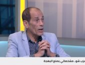 """الكوميدان محمود عزب: أنتمى لـ""""مصر"""" فقط وابتعدت عن الساحة حتى لا أفهم خطأ"""