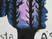"""قارئ يشارك برسومات فنية لـ""""بورتريه مانديلا"""" باستخدام الألوان المائية"""