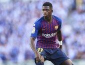 برشلونة يرفض 70 مليون يورو من بايرن ميونخ للتعاقد مع ديمبلى