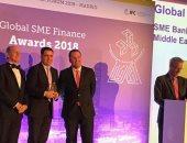 التجارى وفا بنك يفوز بجائزة البلاتينيوم لأفضل بنك فى تمويل الشركات الصغيرة