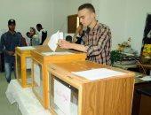 صور.. إقبال من طلاب جامعة القناة على انتخابات أمناء اللجان