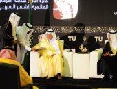 السعودية تطلق جائزة عالمية للشعر العربى تحمل اسم الأمير عبدالله الفيصل