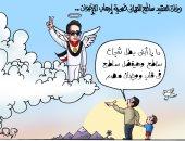 ساطع النعمانى بطل شجاع فى قلب ووجدان مصر بكاريكاتير اليوم السابع