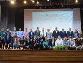 فيديو.. محمد يوسف رئيسًا لإتحاد طلاب جامعة بنى سويف بالتزكية