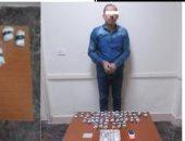 ضبط مسجل خطر بحوزته كيلو أستروكس قي حملة مكافحة المخدرات