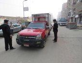 ضبط أسلحة نارية ومخدرات فى حملة أمنية بالغربية