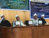 """كلية التربية بكفر الشيخ تنظم ندوة """"رسول الإنسانية"""" احتفالا بالمولد النبوى"""