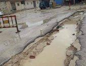 مياه الأمطار تحاصر أحياء مدينة مرسى مطروح