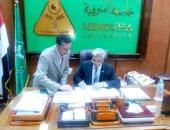 رئيس جامعة المنوفية يعتمد نتيجة دور نوفمبر بكلية الزراعة