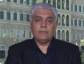 """الخبير الاقتصادى كامل وزنة: الاقتصاد اللبنانى """"شبه مشلول"""".. فيديو"""