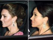 كيت ميدلتون وميجان ماركل بتصميمات مجوهرات متشابهة فى عيد ميلاد تشارلز الـ70