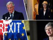 بريطانيا تعلن مسودة اتفاق بريكست.. بارنييه: بروكسل ولندن أنجزتا تقدما حاسما.. قمة استثنائية للقادة الأوروبيين للتصديق على الاتفاق.. ومعارضون: المملكة المتحدة ستجبر على الخضوع لقواعد الاتحاد الأوروبى لسنوات