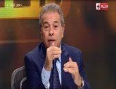 توفيق عكاشة يفضح دور قطر المشبوه فى تمويل ودعم الإرهاب.. الليلة