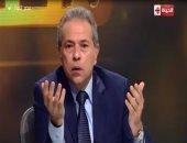 توفيق عكاشة: التليفزيون يعانى من عجز فى عدد المصورين والعاملين به 52 ألفا