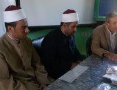 صور.. ندوات دينية باللغات الأجنبية فى أوقاف جنوب سيناء بعنوان رسول الإنسانية