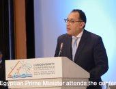 الحكومة توافق على نقل أصول مملوكة للدولة لموانىء البحر الأحمر