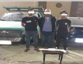 ضبط 219 قطعة سلاح نارى و303 قضية مواد مخدرة فى حملة الأمن العام
