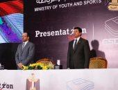 وزير الرياضة يوقع بروتوكول تعاون مع بريزنتيشن لرعاية مشروع الألف محترف