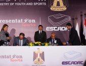 وزير الرياضة يوقع بروتوكولا مع شركة استادات لتطوير 15 ملعباً