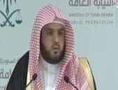 النيابة السعودية: تمت تجزئة جثة خاشقجى بعد قتله فى القنصلية