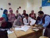 انتخابات كلية التربية للطفولة بالمنوفية: سلمى عبده رئيسـًا لاتحاد الطلاب