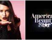 الموسم الثانى من American Beauty Star يعود 2 يناير المقبل