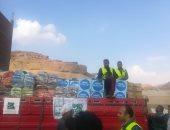 معسكر إيواء وبطاطين وصرف إعاشات لإغاثة المتضررين من السيول بأسيوط.. صور