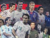نجوم السعودية والعراق والكويت بقائمة الأفضل فى كأس آسيا عبر التاريخ