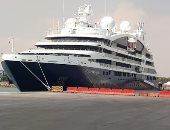 ميناء السخنة يستقبل سفينة سياحية على متنها 137 سائحًا من جنسيات مختلفة