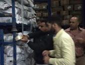 ضبط 8 أطنان أغذية منتهية الصلاحية بحملات مكبرة فى مراكز الشرقية