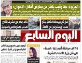 """16 ألف موافقة أصدرتها «الصحة» لنقل وزرع الأعضاء.. غدا بـ""""اليوم السابع"""""""