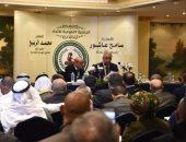 سامح عاشور : تشكيل لجنة مالية لضمان استقرار المحكمة الاقتصادية العربية