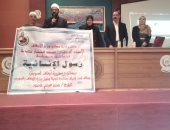 """""""أوقاف السويس"""" تعقد 15 ندوة احتفالًا بالمولد النبوى"""
