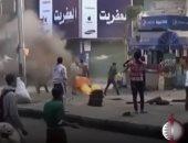 """شاهد.. """"قطريليكس"""" تفضح مخطط قطر لتخريب مصر بإحياء الجماعة الإسلامية"""