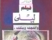 تكلفته 1000 جنيه وحضره طلعت حرب وأحمد شوقى.. هذه حكاية أول فيلم مصرى