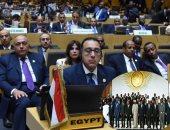 رئيس الوزراء نيابة عن الرئيس السيسي بالقمة الأفريقية بإثيوبيا: مصر تتفق مع الهيكل الجديد المقترح للوظائف القيادية بالاتحاد الإفريقى.. ورئيس وزراء الجزائر: بوتفليقة وجه بالدعم المطلق لمصر خلال رئاستها للاتحاد