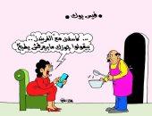"""هوس """"فيس بوك"""" يصل للطبخ فى كاريكاتير اليوم السابع"""