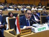 رئيس الوزراء يلقى كلمة مصر فى قمة رؤساء الاتحاد الإفريقى
