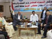 النائب محمد محمود ياسين: وزير الشباب وافق على طلبات تطوير كل مراكز الشباب